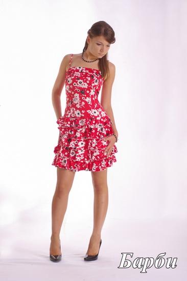 Сшить модное платье 54 размера